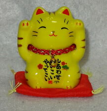 Japanese Porcelain Maneki Neko Lucky Cat For Happiness Yellow Made In Japan7570