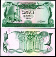 LIBYA 1 DINAR ND 1981 P 44 UNC