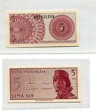 INDONESIA 1964 5 SEN CURRENCY STAR NOTE CU 659G