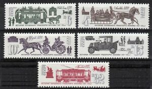 Russia 1981 MNH, Transport, Horse tram, Bus, electric tram, Car