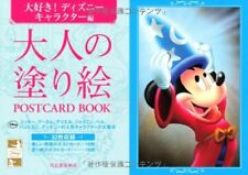 NEW DISNEY Nurie Coloring book for adult Post Cards Japanese Mickey Mouse w/tra#