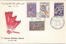 TUNISIE - CARTE 1er JOUR - N° 533/6 - JOURNEE du TIMBRE 1961 rouge