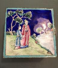 OUTSTANDING CHINESE CLOISONNE BLUE ENAMEL HUMIDOR BOX PEOPLE BIRDS FLORAL