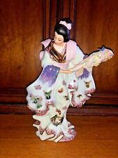 2004 Bradford Exchange Vision Of Beauty 3Rd Issue Silken Whispers Figurine