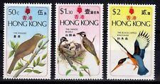 Hong Kong 1975 Mi.Nr. 313-15 Vögel Birds ** postfrisch MNH