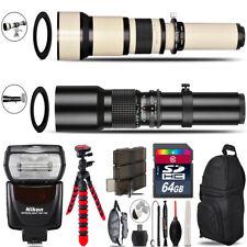 500mm-1300mm Telephoto Lens for D3100 D3200 + Nikon SB-700 Speedlight - 64GB Kit