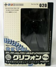 Kaiyodo Revoltech #20 Patlabor Griffon Figure New Sealed