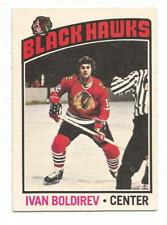 1976-77 O-Pee-Chee #251 Ivan Boldirev Chicago Blackhawks
