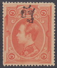THAILAND - 1889 1a on 1 sio Red (1v) - UM / MNH