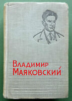 1941 Russian Soviet book Vintage Mayakovsky Poetry and Poems Illustrated RARE