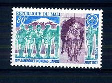 MALI - 1971 - 13° Incontro Mondiale dei Boy Scout in Giappone