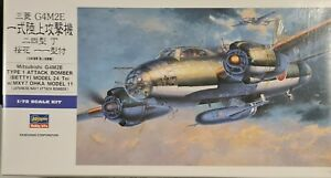 Hasegawa 1/72 Mitsubishi G4M2E Type 1 Attack Bomber W MXY7 OHKA Model 11