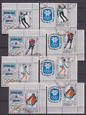 "Burundi - 1968 ""10th Winter Olympic Games"" (Used)"