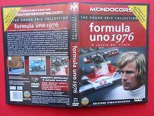 dvd formula uno 1976 james hunt niki lauda automobilismo formula 1 formula one z
