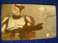 STAR WARS SPECIAL EDITION Stormtrooper series PHONE CARD from CHINA UNICOM #6-2