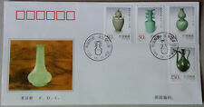 "1998-22 China Pottery & Porcelain -- the ""Longquan Ware"" 4v Stamps FDC"
