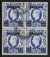 BAHRAIN 1948-49 10r ON 10/- ULTRAMARINE IN BLOCK OF FOUR SG 60a FINE USED.
