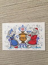 USSR Russia New Year postcard Santa Claus and Snow Maiden drink tea