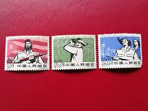 CHINA 1962 SUPPORT HEROICAL QUBA SET UNUSED