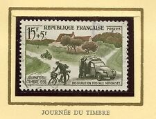 STAMP / TIMBRE FRANCE OBLITERE N° 1151 JOURNEE TIMBRE 1958