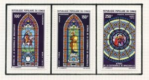 TIMBRE CONGO // LOT NEUF SUR CHARNIERE POSTE AERIENNE N° 105/107 * CATHEDRALE