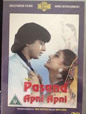 Pasand Apni Apni, DVD, Bollywood Films, Hindu Language, English Subtitles, New