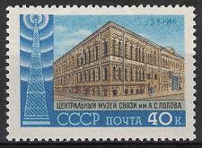 RUSSIA, USSR:1960 SC#2321 MNH -  Radio Day