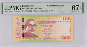Bangladesh 100 Taka 2020 P 66 Superb Gem UNC PMG 67 EPQ NR