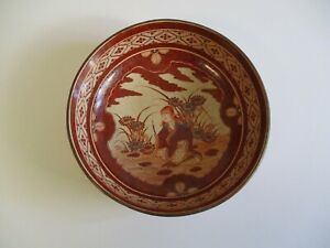 FINE OLD JAPANESE SIGNED BOWL  LARGE HAND PAINTED ANTIQUE RARE OLD PAINTING