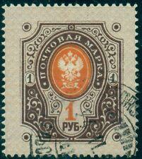 Finland #56 1 rubel laid paper, used, Vf, Scott $80.00