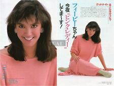 PHOEBE CATES 1985 Japan Picture Clippings 2-Sheets #VF/q
