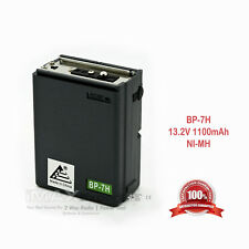 BP-7 CM-7G Battery for ICOM IC-A20 IC-A21 IC-02AT IC-03AT IC-04AT