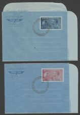 Bangladesh collection air letters cancelled 1972-81 (14 different)