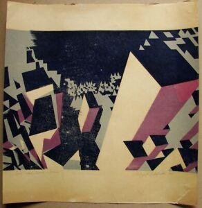 Russian Ukrainian Soviet silkscreen Cityscape constructivism cubism Space rare