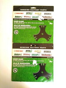 """Brand New Lot Of 2 - MTD 9"""" Tri-Arc Edger Blade with 5/8"""" Hole - OEM-781-0748"""