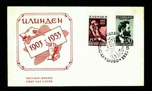 Yugoslavia  1951  FDC  ILINDEN      ILLUSTRED  COVER   VF USED     (564)