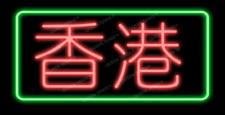 """Hong Kong Hk 香港"" Horizontal Acrylic Bar Neon Sign 17""x10"" Light Lamp Real Glass"