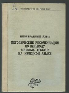 Soviet Guidelines translation military texts in German Russian book 1981 guide