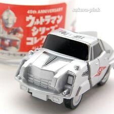 Pointer 45th Anniversary Ultraman Series Collection Pull Back Car Promo Japan