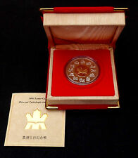 15 Dollars 2002 Canada. Lunar Coin, Astrologie Chinoise. Argent/Silver. Or 24 Kt