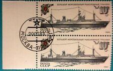 Russia (Soviet Union)USSR -1983 MNH block of 2 CTO(FD)Fishing ships 10 k Margin