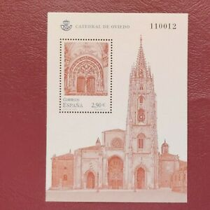 España año 2012 Catedrales catedral de Oviedo Nº 4736 MNH