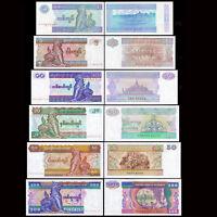 Myanmar Set 6 PCS, 1, 5, 10 20 50 100 Kyats, random year, P-69-74, UNC