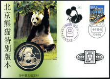 China Numisbrief mit Panda Sonderprägung 1 Unze Silber, 1995