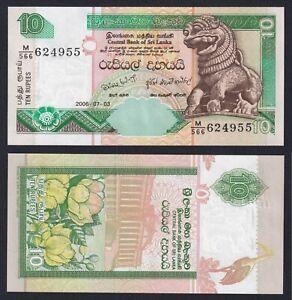 Sri Lanka 10 rupees 2006 FDS/UNC  C-08