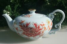 Fine Porcelain 15 OZ Tea Pot with Stainless Steel Infuser Red Peony on Blue