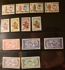 Cambodia Airmail Stamps Lot of 13 - MNH - see details for list