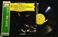 Beethoven-Symphony No 5-Deutsche Grammophon 2001-JAPAN KARAJAN