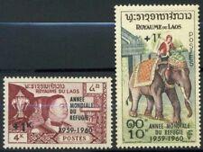 Laos 1960 Mi. 103-104 Nuovo ** 100% Anno mondiale del rifugiato