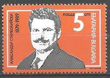 Bulgarie 1989 Alexandre Stamboliiski Yvert n° 3235 neuf ** 1er choix